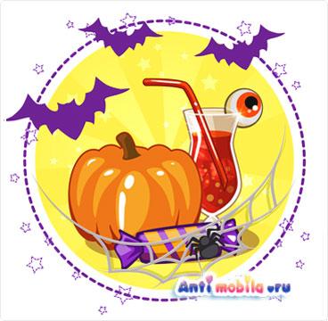 праздник Хеллоуин и его суть