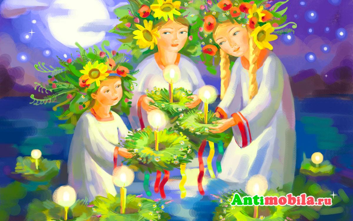 Праздник Ивана Купала – когда его отмечают и как и где отмечали в древней Руси этот день.