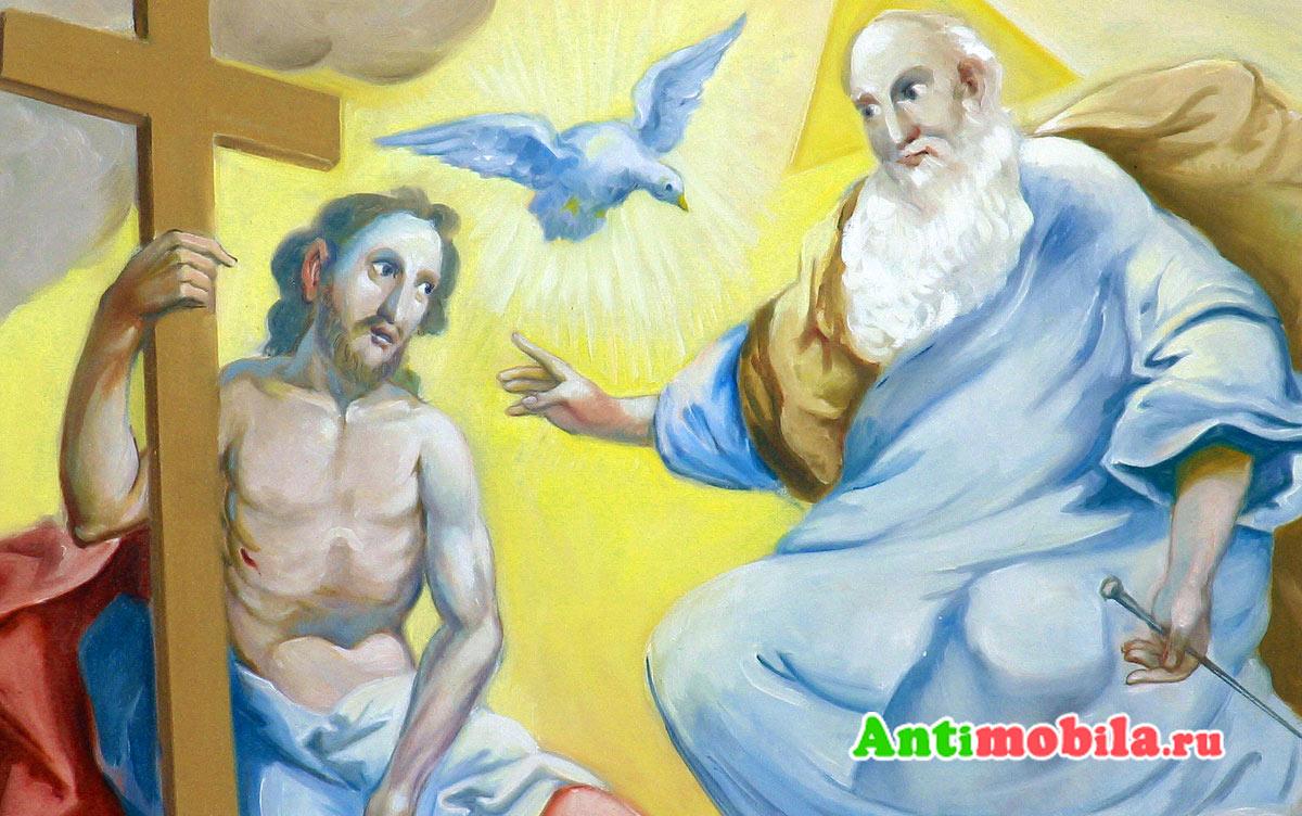 Про праздник Троицы - день празднования, краткая история, обычаи и смысл.